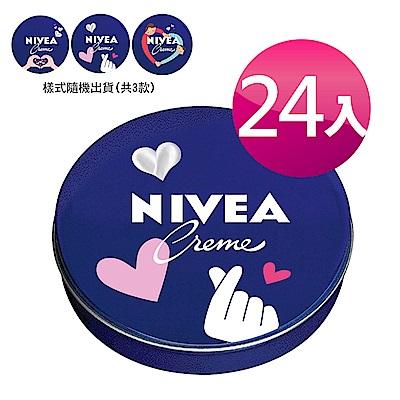 (萬用小藍罐)妮維雅霜150ml 24入組