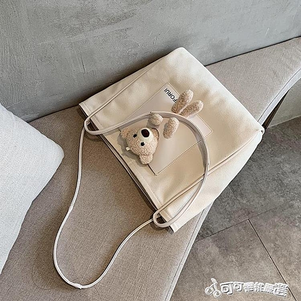 包包女大容量2020新款潮網紅單肩帆布包韓版原宿ulzzang托特包袋 Cocoa