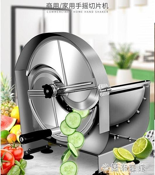 切片機 檸檬切片機水果切片機手動切片器多功能商用家用土豆片切水果神器 新年禮物YYJ