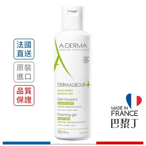 艾芙美 燕麥新葉全效保護潔膚凝膠 250ml A-DERMA【巴黎丁】