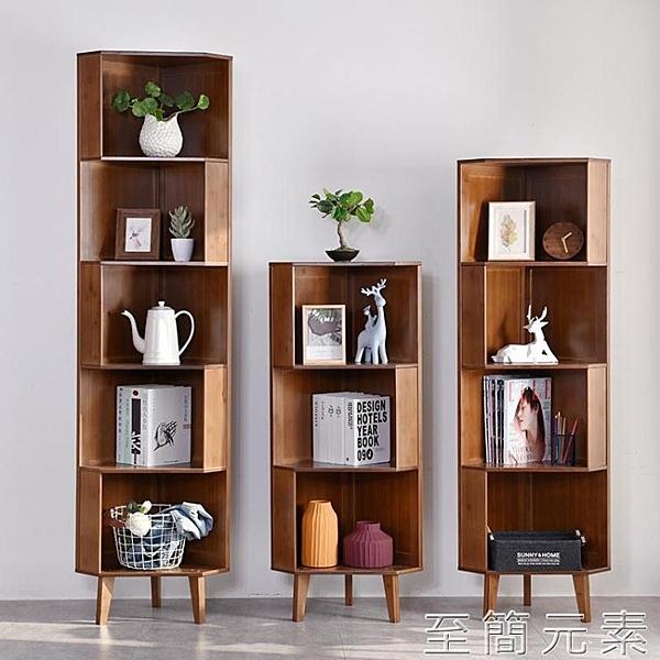 角櫃 轉角置物架客廳簡易牆角收納櫃小書架落地臥室三角櫃拐角櫃角落櫃