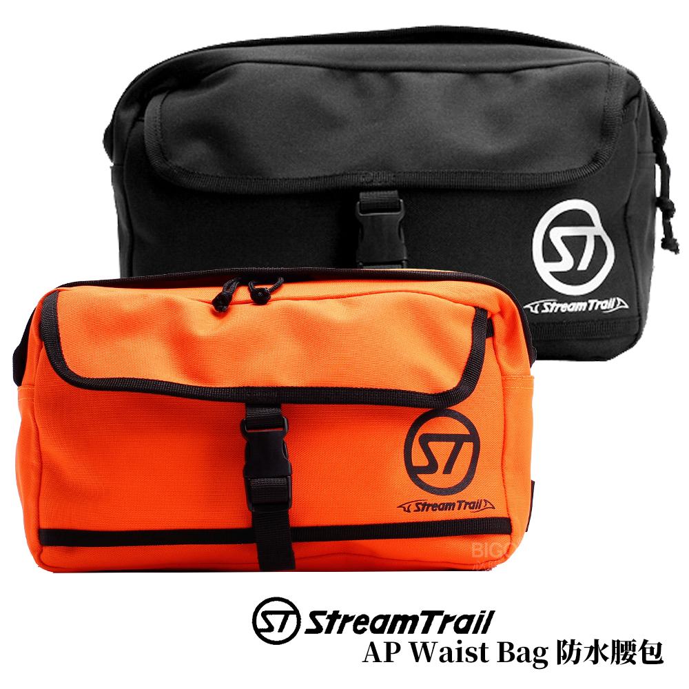 【日本 Stream Trail】AP Waist Bag 防水腰包 輕量透氣 斜背包 側背包 防水包 戶外休閒 出遊