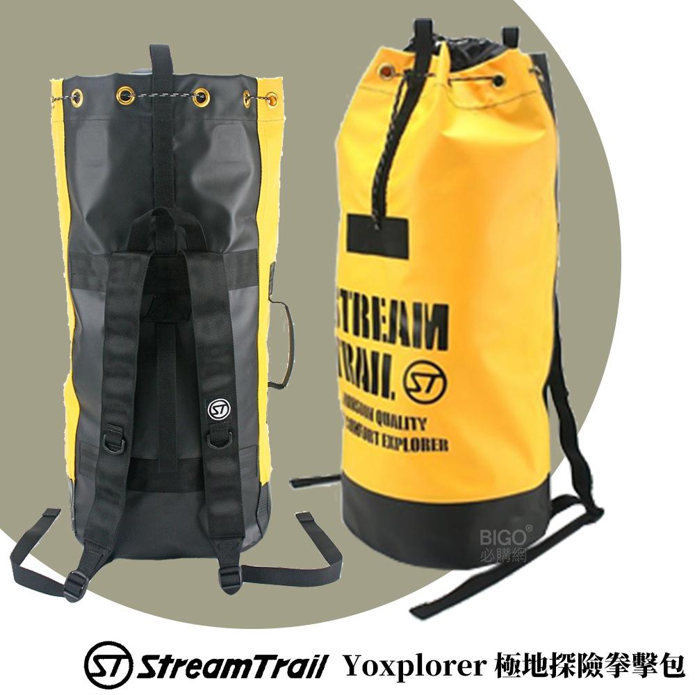 【日本 Stream Trail】Yoxplorer 極地探險拳擊包 探險包 外出包 登山包 加強耐重 抗撕裂 防水材質