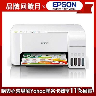 EPSON L3156 Wi-Fi 三合一 連續供墨複合機