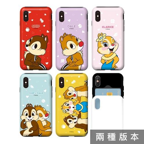 韓國 迪士尼 奇奇蒂蒂 手機殼 雙層/推蓋卡夾│S21 S20 Ultra + S10 S10E S9 S8