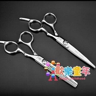 美髮剪刀 理髮剪刀美髮剪頭髮神器自己剪兒童平剪牙剪打薄剪頭髮的剪刀套裝【全館免運 限時鉅惠】