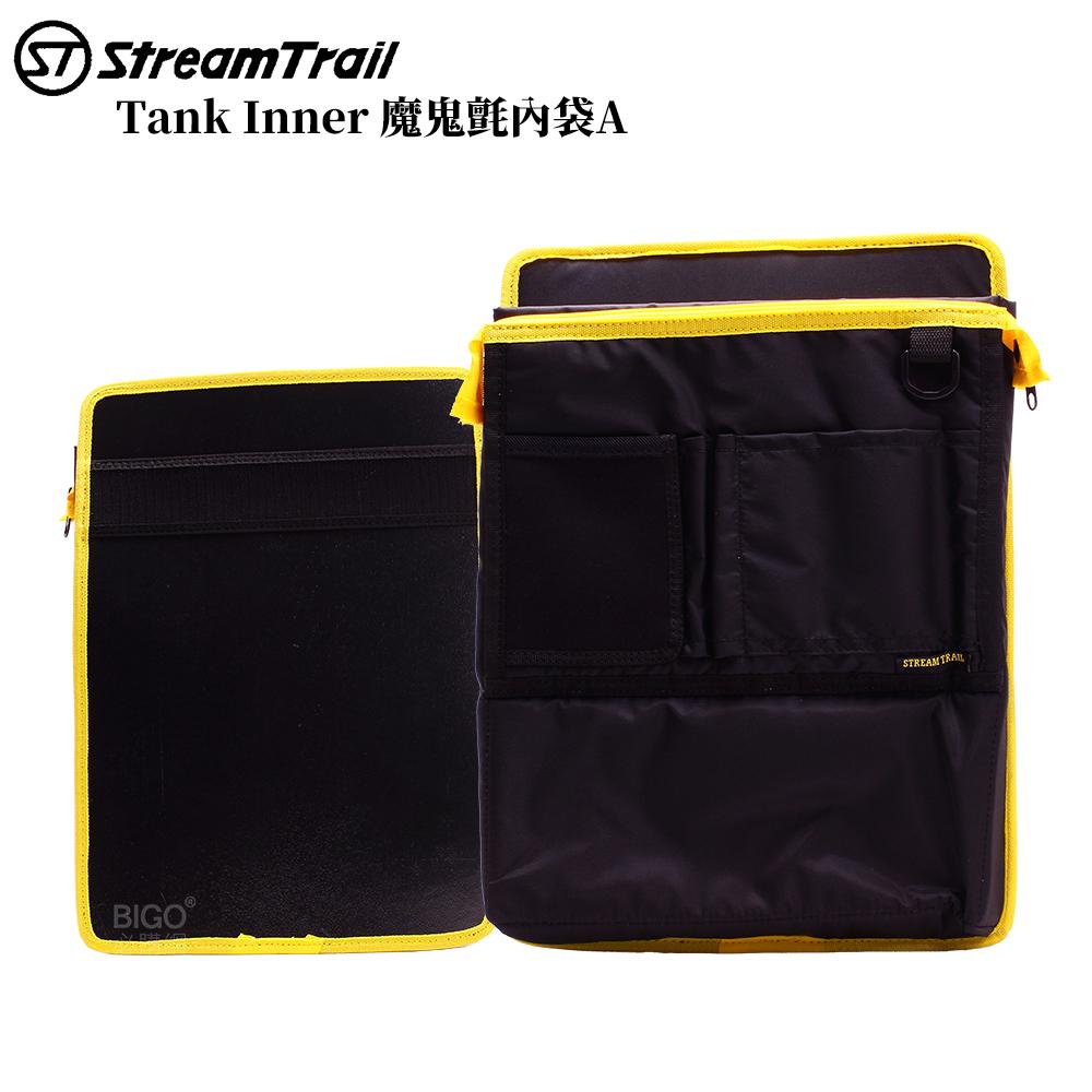【日本 Stream Trail】Tank Inner 魔鬼氈內袋A 分類袋 收納袋 夾層袋 筆電袋 分隔袋 拉鍊設計