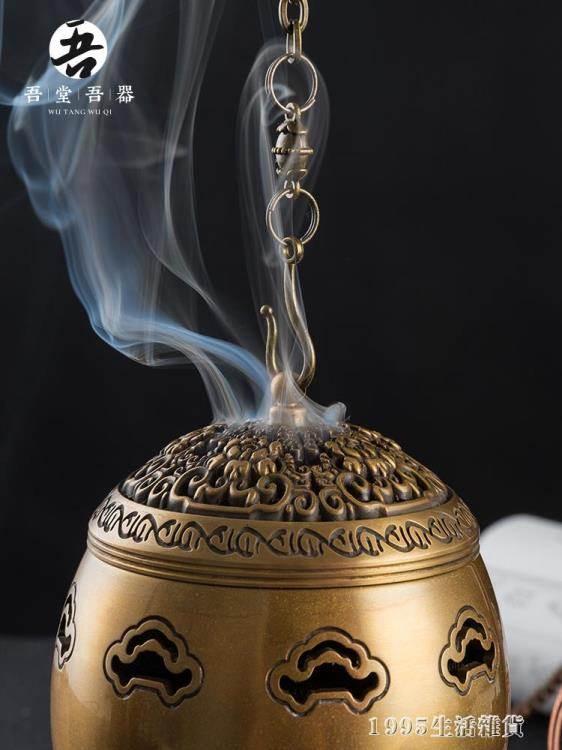 檀香純銅音樂熏香爐古典音樂機禪意茶道家用室內創意擺件