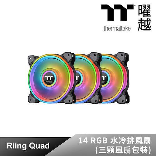 Thermaltake曜越Riing Quad 14 RGB 水冷排風扇TT Premium頂級版(三顆風扇包裝)CL-F089-PL14SW-A