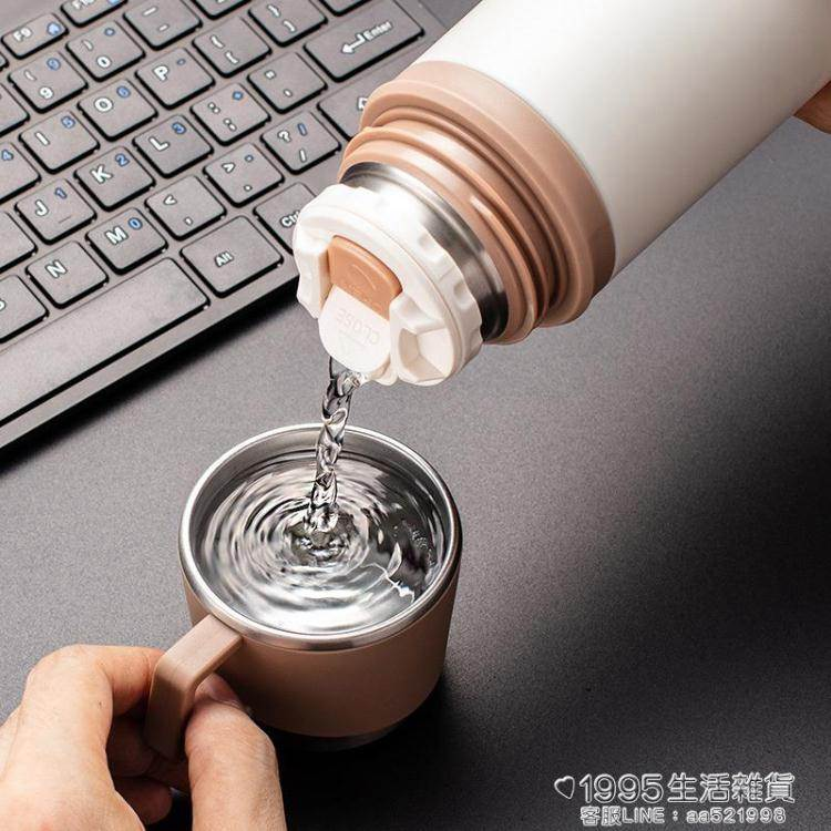 保溫杯 316不銹鋼保溫杯男女便攜帶杯子蓋的水杯子學生茶杯定制刻字