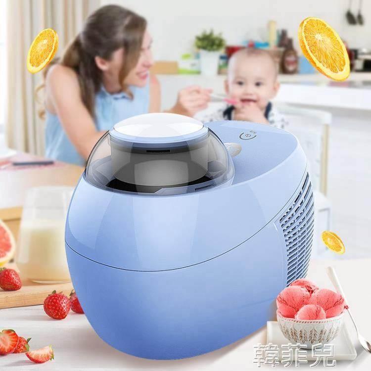 冰激凌機 富信蜜多冰淇淋機家用 小型全自動冷藏兒童自制冰激凌機 雪糕機