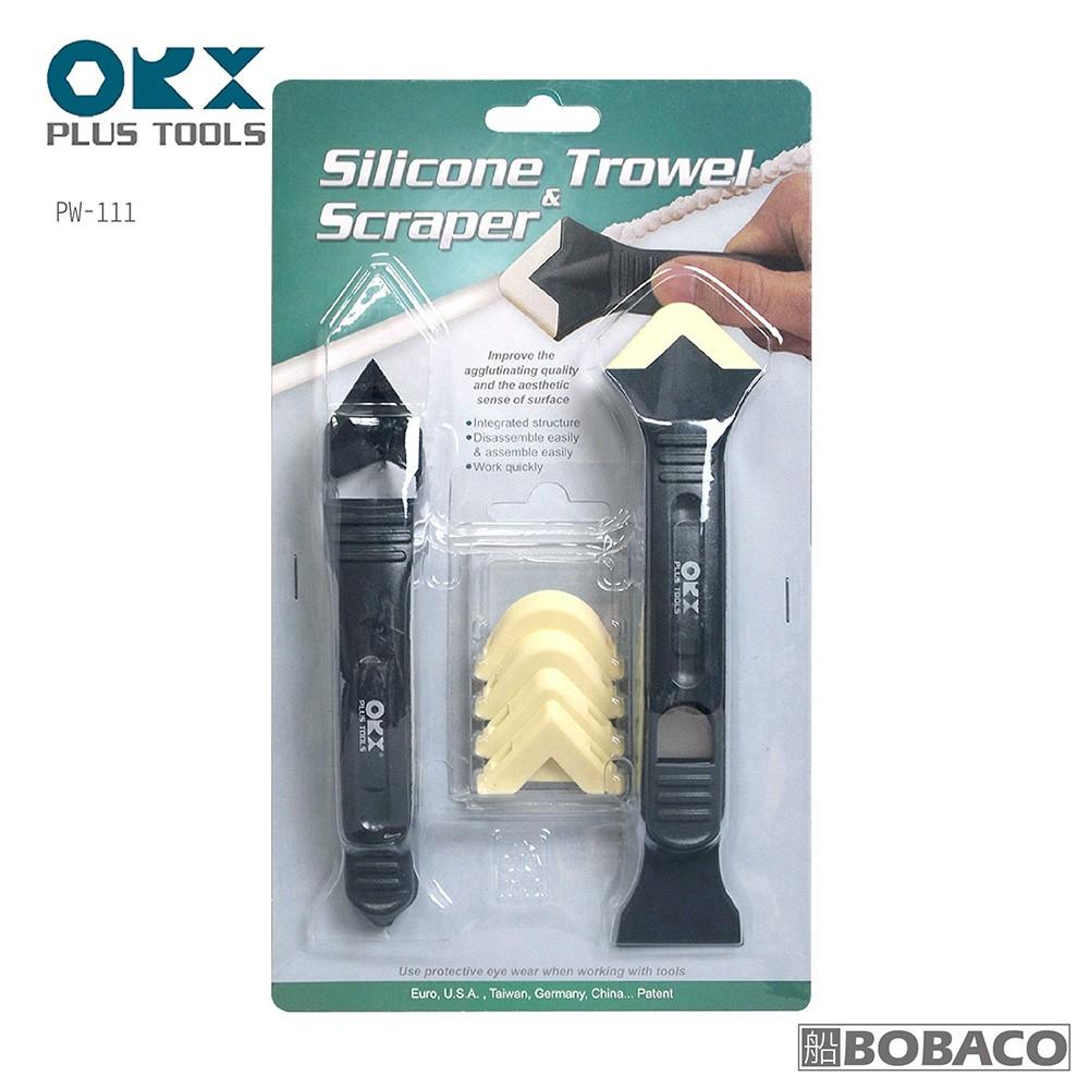 台灣製 ORX【矽利康-塑鋼刮刀+抹刀 PW-111】專業 快速 矽力康刮刀頭 抹平工具 矽力康 Silicone