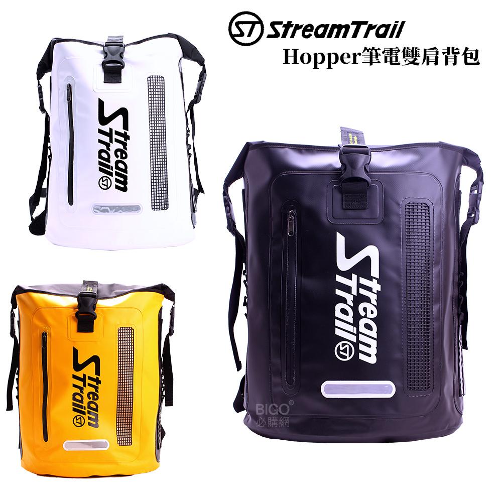 【日本 Stream Trail】Hopper筆電雙肩背包 筆電包 後背包 背包 大容量 防水包 胸扣帶 夜間反光條