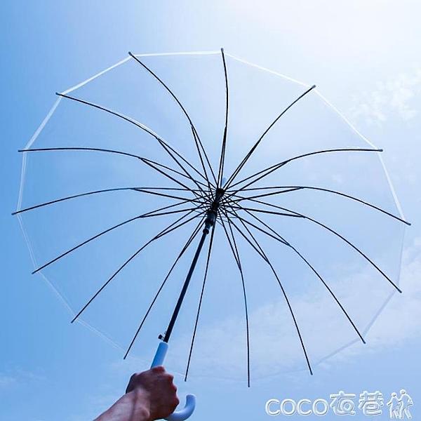 熱賣長柄傘16骨透明雨傘長柄大號雙人白色網紅韓版雨傘女自動加厚折疊定制傘LX  coco