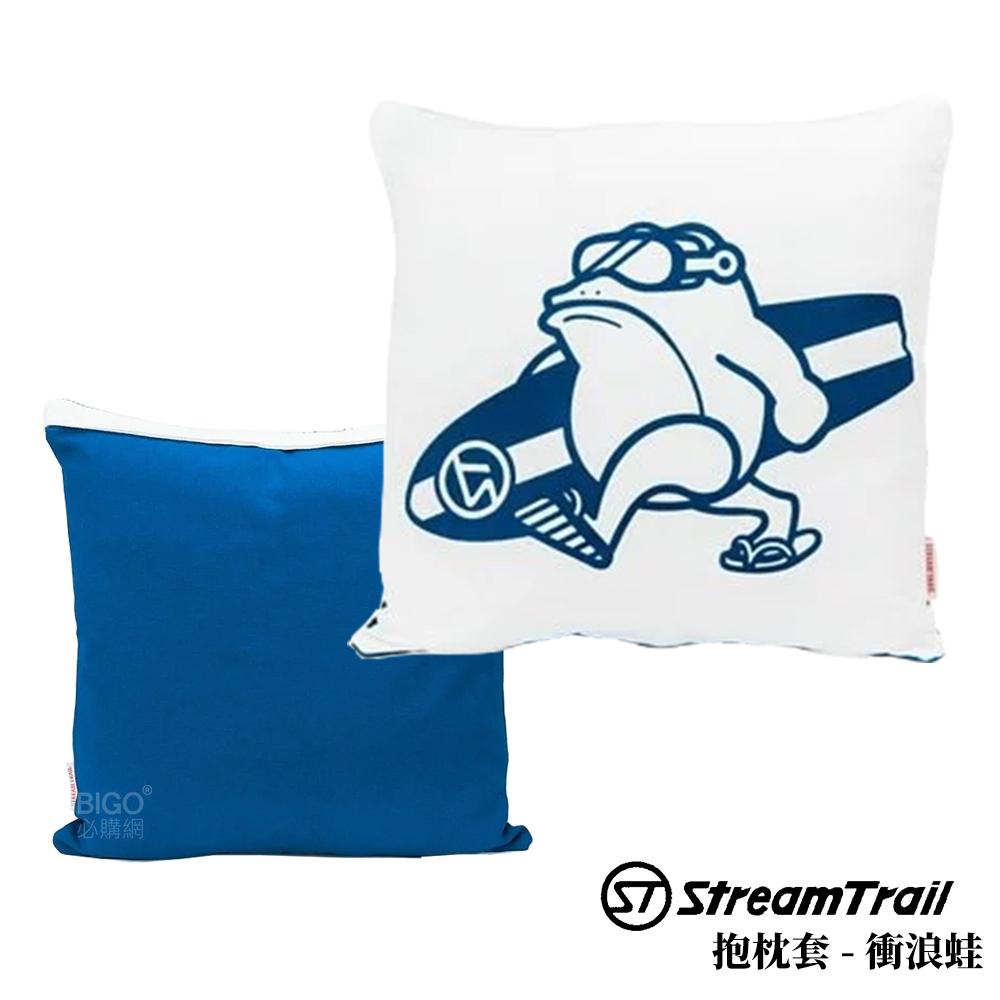 【日本 Stream Trail】抱枕套 - 衝浪蛙 純棉材質 枕頭套 枕套 抱枕 枕頭 隱藏式拉鍊 藍白雙色外觀