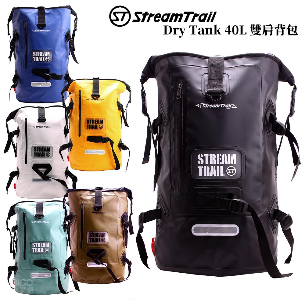 【日本 Stream Trail】Dry Tank 40L 雙肩背包 大容量 背包 後背包 防水背包 減壓軟墊 胸扣帶