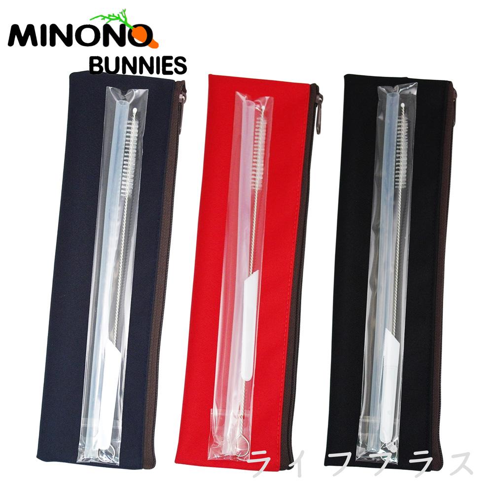 【MINONO】米諾諾矽膠吸管直型4件式攜帶組