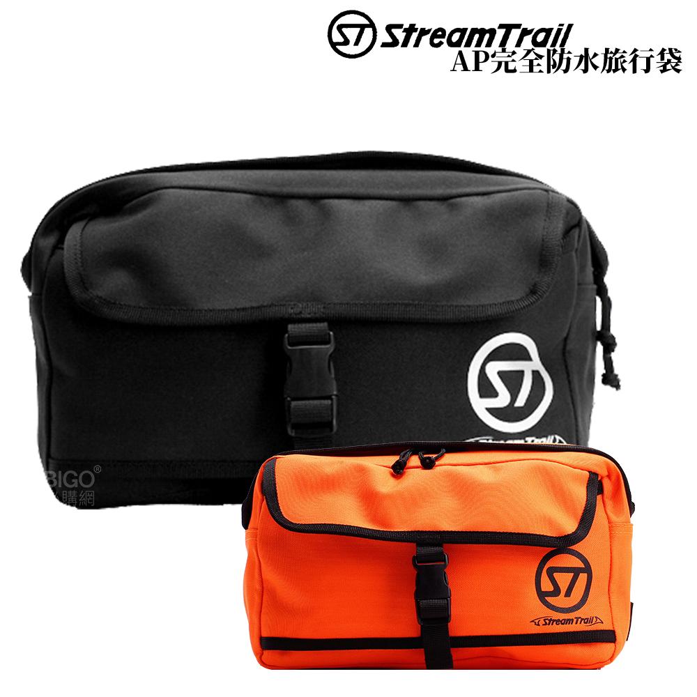 【日本 Stream Trail】AP完全防水旅行袋 肩背包 側背包 側背袋 斜背包 斜背袋 旅行包 休閒包 防水拉鍊