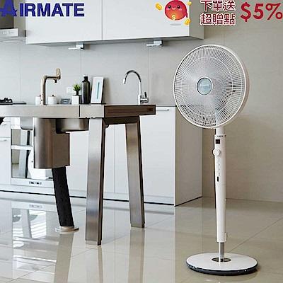 AIRMATE艾美特 16吋 無段速調整微電腦遙控DC直流電風扇 FS4062R