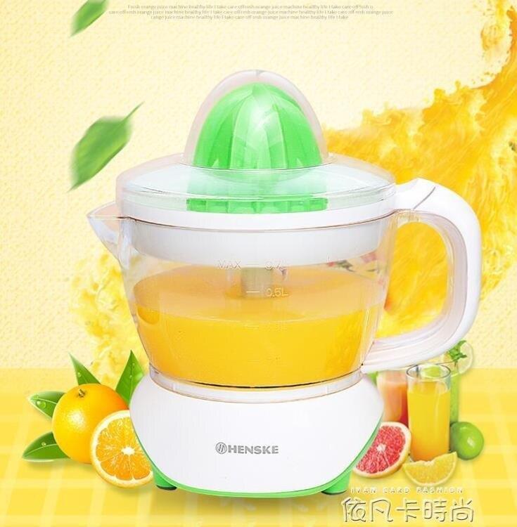 【現貨】家用電動榨汁機原汁機橙汁機手動榨汁機壓榨汁器果汁石榴檸檬機QM  【新年禮品】