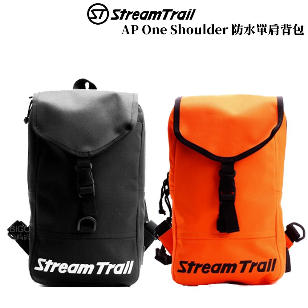 【日本 Stream Trail】AP One Shoulder 防水單肩背包 背包 側背包 斜背包 防水包 輕量透氣