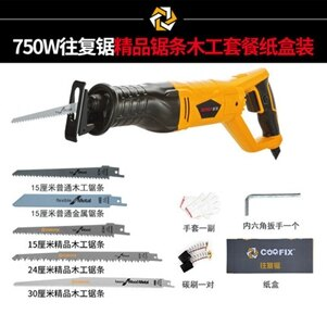 電鋸 盛銳電動往復鋸馬刀鋸電鋸家用木工多功能小型鋸子金屬切割機手鋸