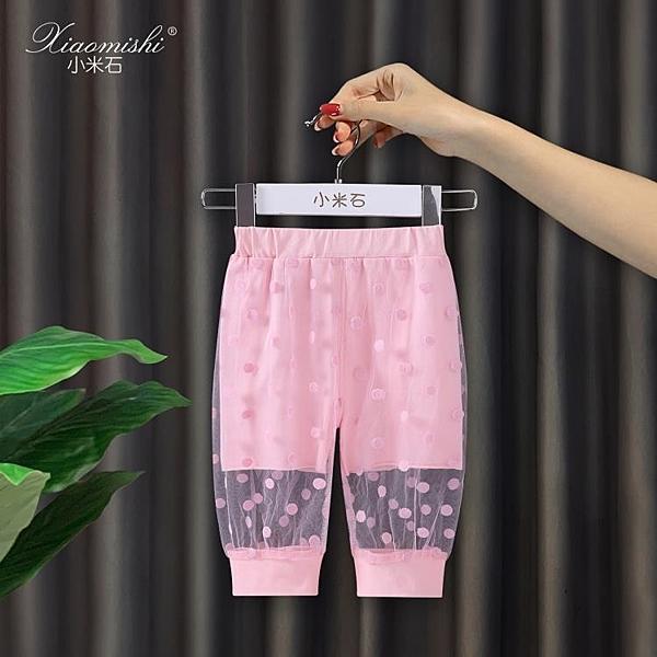 兒童防蚊褲 女寶寶2020新款夏天防蚊褲運動夏季薄款長褲女童嬰兒燈籠褲子夏裝
