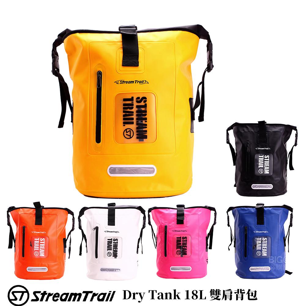 【日本 Stream Trail】Dry Tank 18L 雙肩背包 大容量 背包 後背包 防水背包 減壓軟墊 胸扣帶