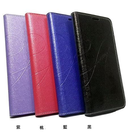 ASUS  系列   水漾款 -( 隱藏磁扣 ) 側掀皮套ZB631KL(X01BD)-藍色