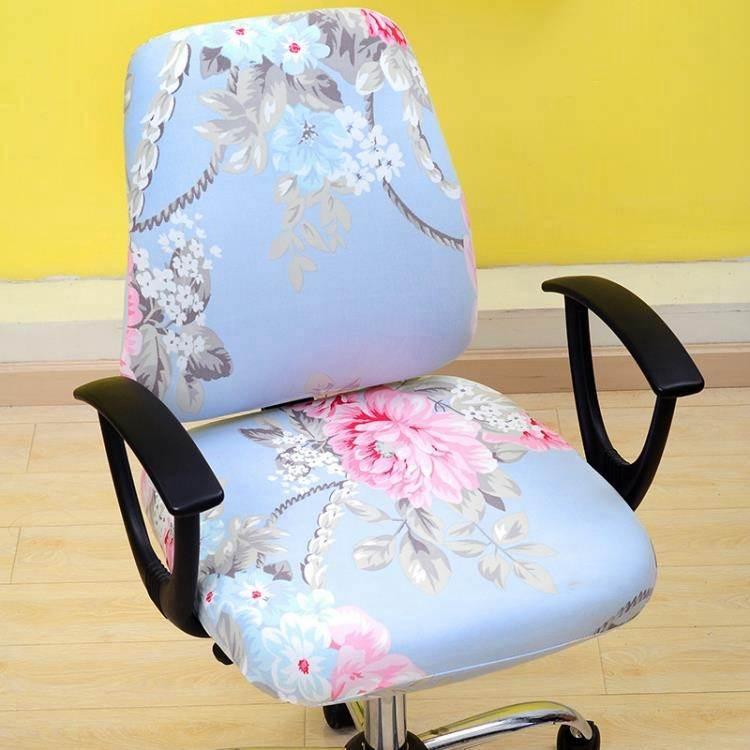 椅子套 辦公電腦椅套罩兩件分體椅套老闆椅套電腦扶手座椅套罩椅子套彈力