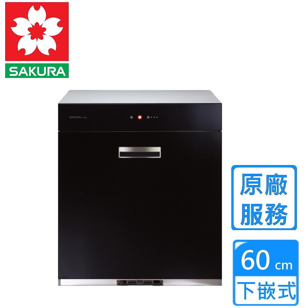 【櫻花】Q-7690 落地式全平面玻璃觸控烘碗機(寬60cm)