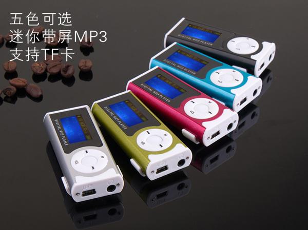 MP3【現貨】播放器錄音 家電影音 MP4播放器 可愛 迷妳學生 隨身聽MP4外放音樂運動