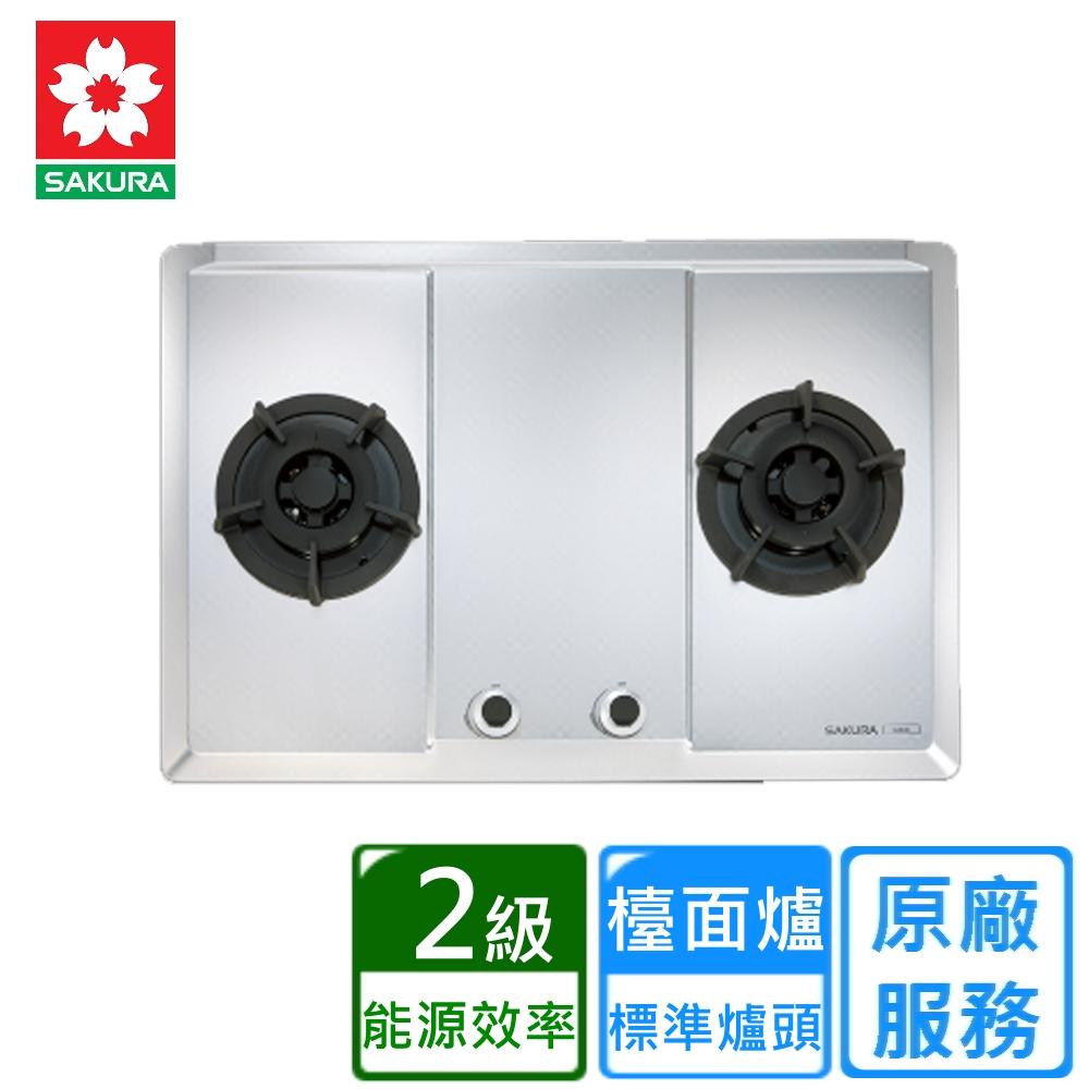 【櫻花】G-2623S 二口大面板不鏽鋼易清檯面爐