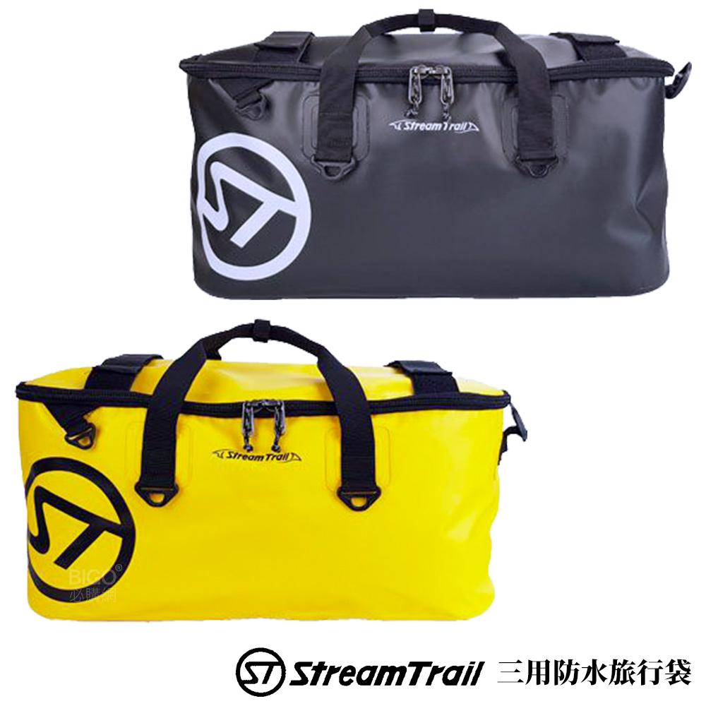 【日本 Stream Trail】Dorado 三用防水旅行袋 55L 大容量 大開口 防水袋 手提 後背 拖輪