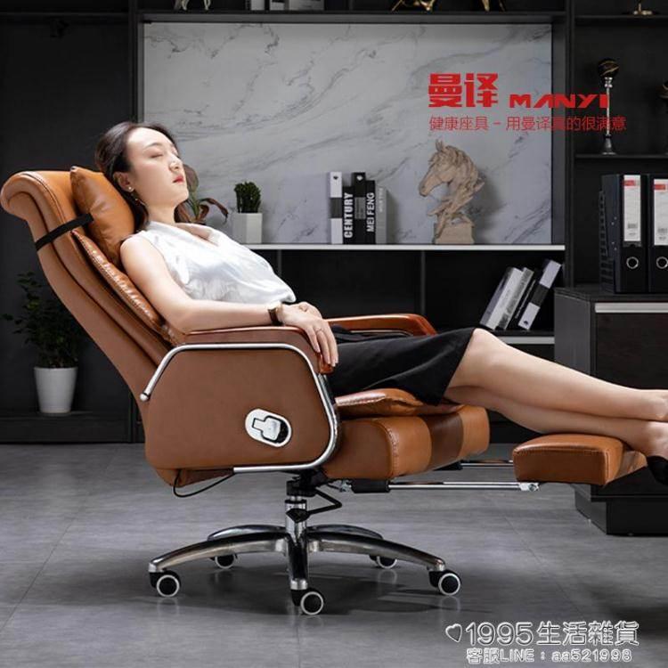 老板椅辦公椅可躺電腦椅實木家用書房椅耐磨皮椅按摩椅大班椅
