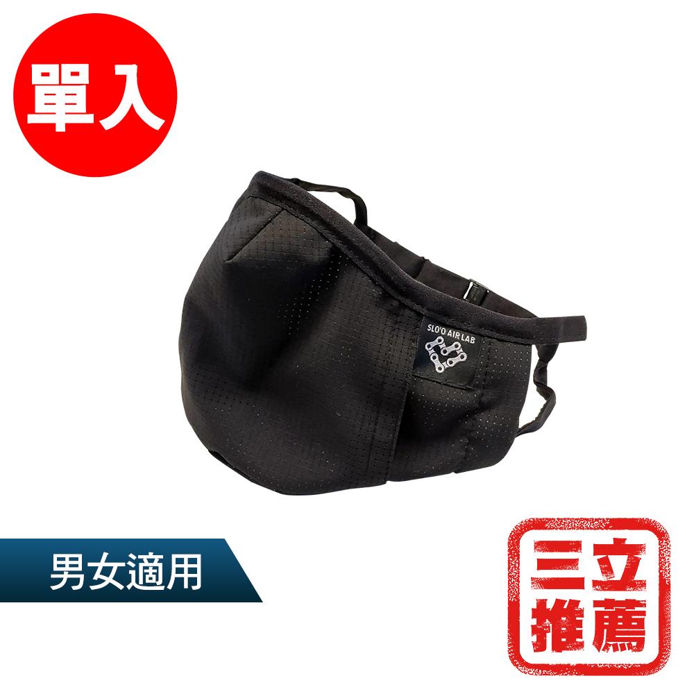 P99頂規防護口罩(黑色)(單入組/含N100高效濾心 3片) 電電購 三立推薦