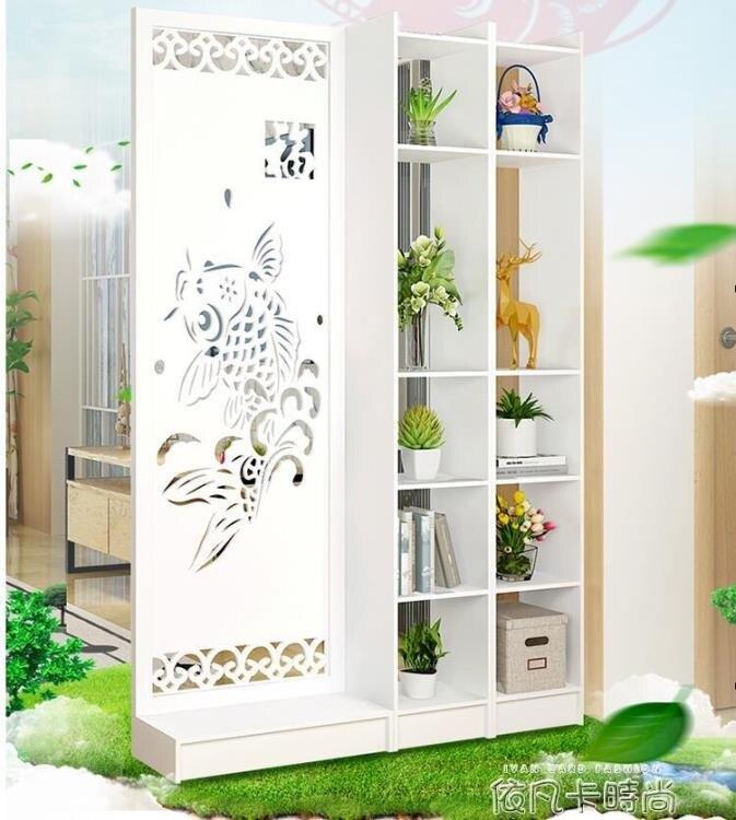 【現貨】屏風隔斷客廳玄關櫃現代時尚行動門廳裝飾櫃鏤空雕花櫥窗背景QM  【新年禮品】