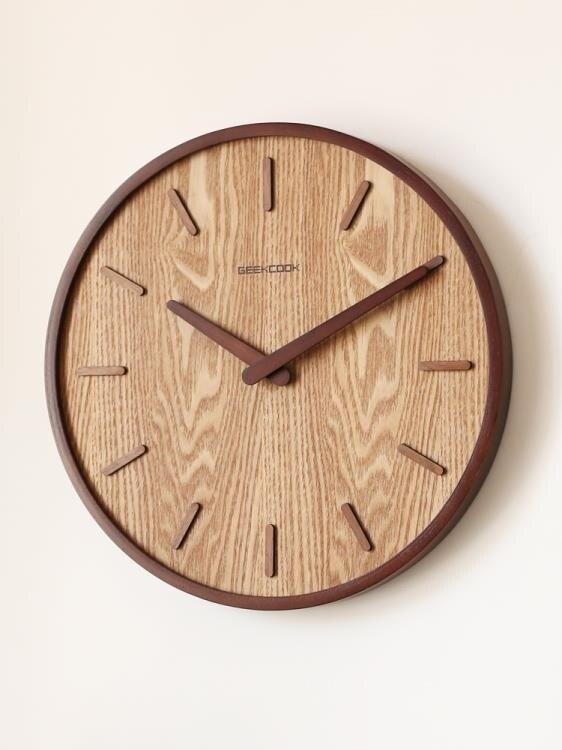 【店長推薦】14英寸日式家用靜音掛鐘客廳臥室簡約現代裝飾掛錶木質石英鐘圓形
