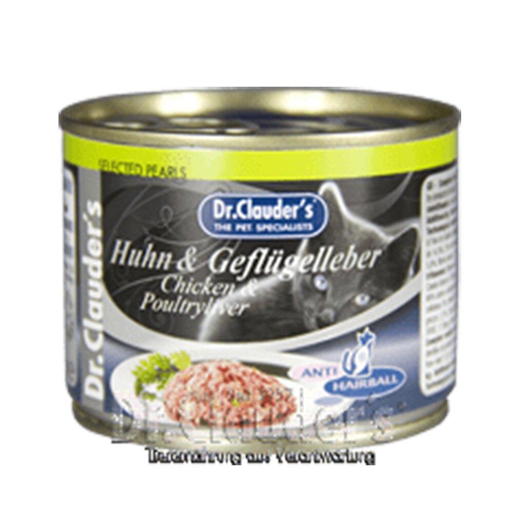德國 Dr.Clauder's 克勞德博士 98%肉源 貓罐主食罐 200gX12罐