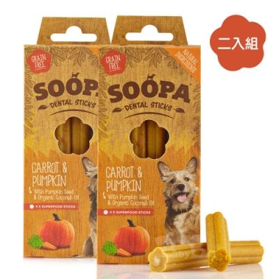 即期良品 Soopa舒趴 生機狗點心 潔牙棒系列 胡蘿蔔南瓜 100gX2入