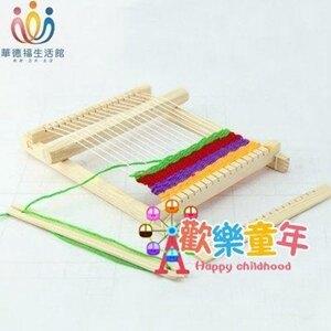 織布機 工具手工個性編織機迷你版兒童織布機【全館免運 限時鉅惠】