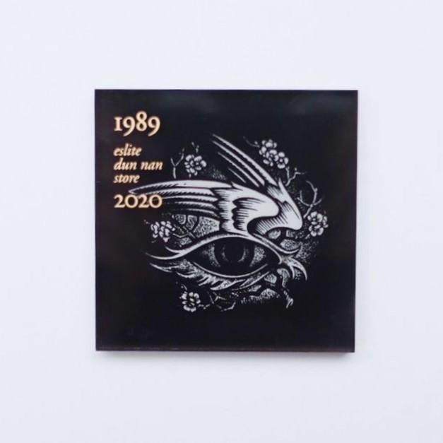 誠品典藏敦南視覺印記方塊磁鐵/ 視覺的凝聚