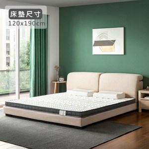 林氏木業天然椰棕偏硬護脊薄床墊4尺/120x 190x5cm厚CD052A