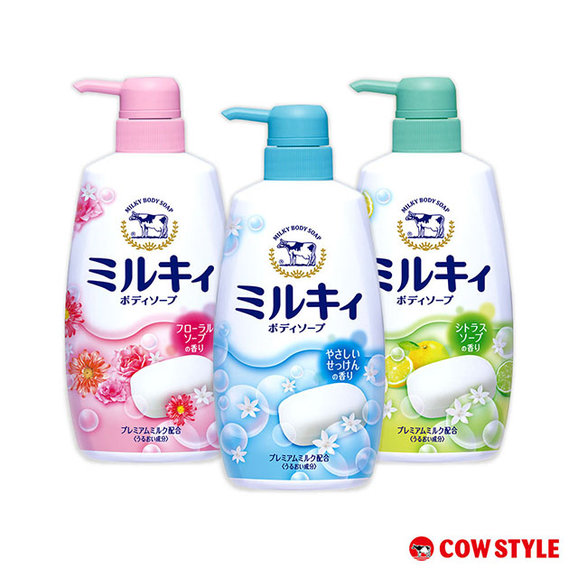 【日本牛乳石鹼】牛乳精華沐浴乳550ml(玫瑰花香/柚子果香/清新皂香)