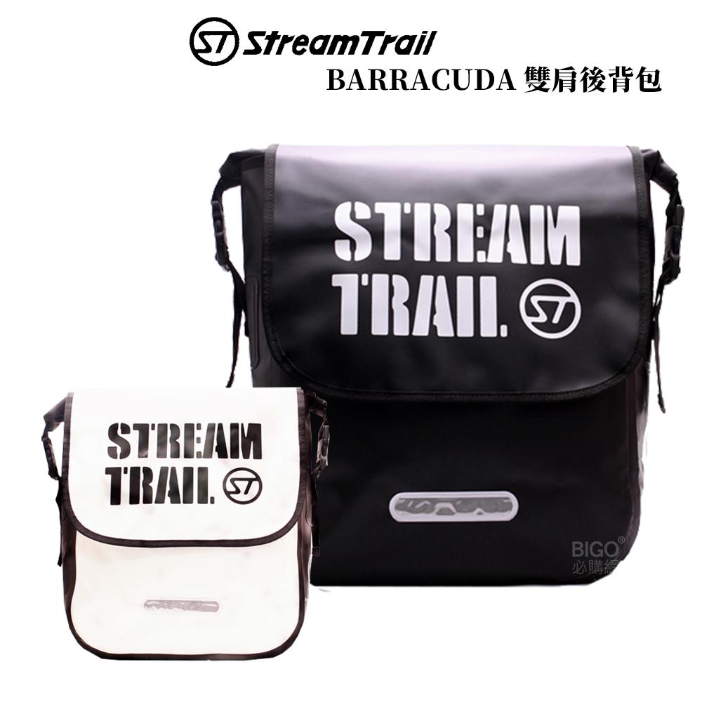 【日本 Stream Trail】BARRACUDA 雙肩後背包 背包 後背包 文創氣息 防水背包 反光貼條 可擴充內袋
