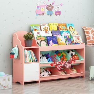 玩具收納架 兒童玩具收納架超大容量收納整理置物架多層書架儲物箱兒童收納櫃T