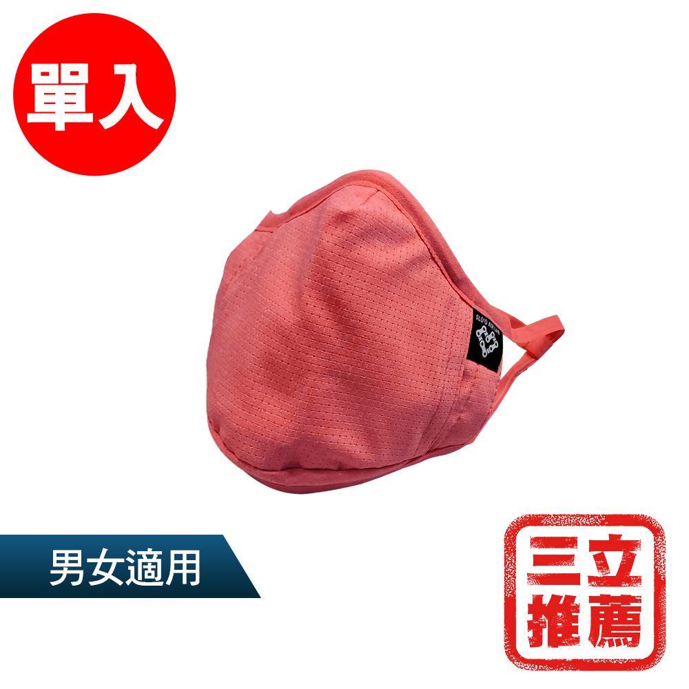 P99頂規防護口罩(桃紅)(單入組/含N100高效濾心 3片) 電電購 三立推薦
