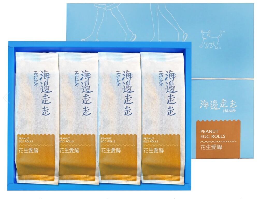海邊走走-明星商品花生愛餡蛋捲/8包/(盒裝)