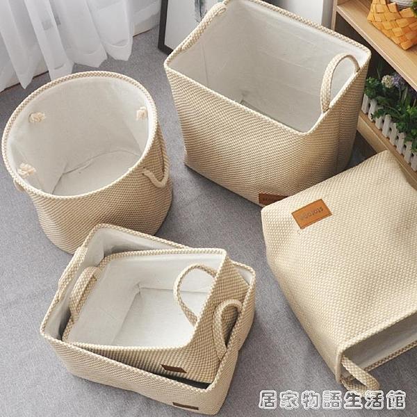 高端布藝加厚玩具收納桶髒衣服收納筐洗衣籃髒衣簍棉麻髒衣籃摺疊