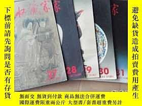 二手書博民逛書店收藏家罕見(1998年1-6期 共6本合售)JY23363